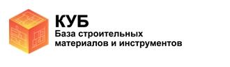 Строительный магазин КУБ