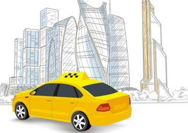 О преимуществах такси с безналом